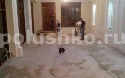 Шлифовка и обеспыливание бетонной стяжки