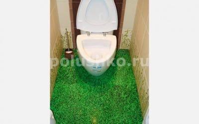 3д пол трава в туалете