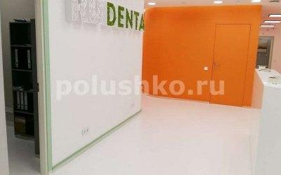 Белый наливной пол в стоматологии RU DENTA
