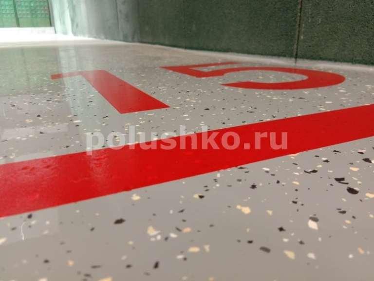 полиуретановый наливной пол в стрелковой галерее тира