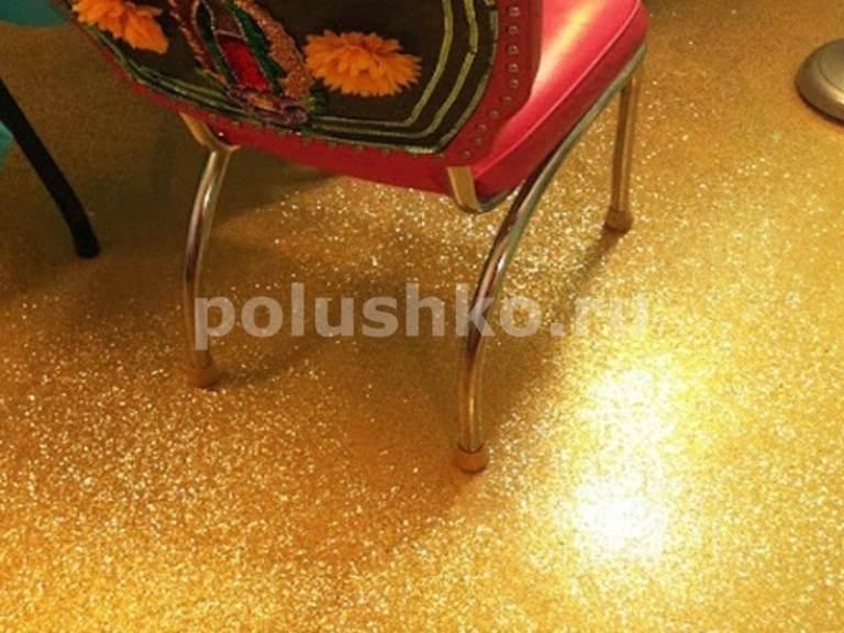 наливной пол с золотыми блёстками