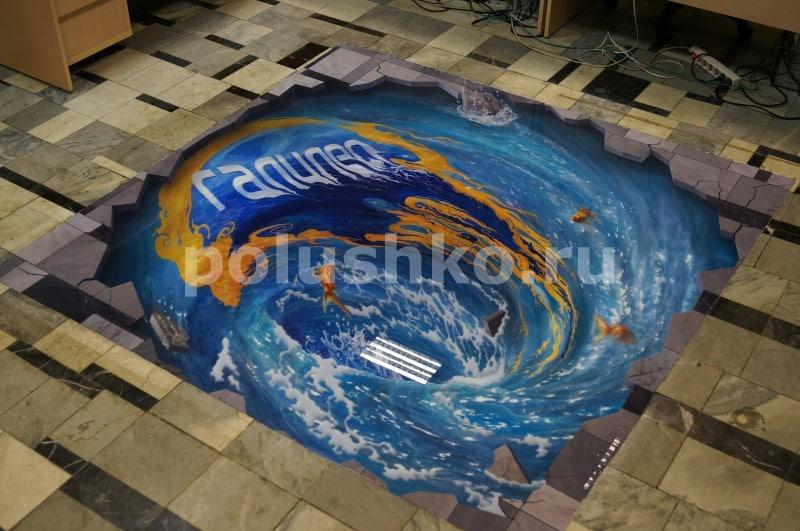 "Наливной пол 3D в офисе ""Галилео"" (polushko.ru)"