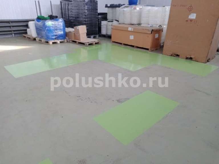 локальный ремонт пола на складе Серпухов